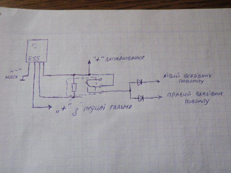Установка датчика экстренного торможения - схема подключения