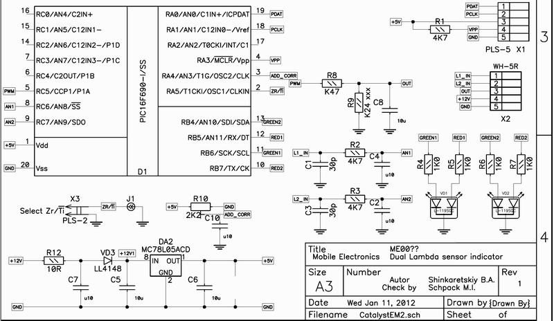 схема эмулятора катализатора